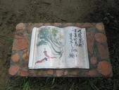 台南白荷陶坊:IMG_2689.JPG