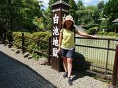 新竹公園:106824日本day2二姨拍_170901_0029.jpg