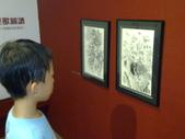 高雄兒童美術館:20110515702.jpg