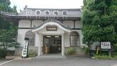 新竹公園:106824日本day2小姨拍_170912_0033.jpg