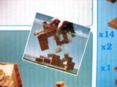 疊磚頭蓋房子:IMG_3646.JPG