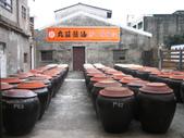 西螺老街、丸莊醬油博物館:IMG_3326.JPG