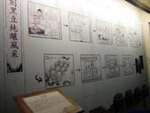 西螺老街、丸莊醬油博物館:IMG_3327.JPG