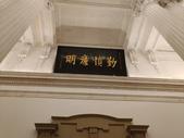 台南司法博物館:P_20190718_154427_vHDR_Auto.jpg