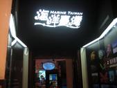 台灣博物館:IMG_2301.JPG