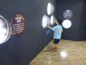 高雄兒童美術館:20110515704.jpg