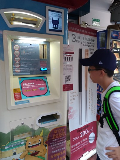 新竹公園:P_20170709_181818_vHDR_On.jpg