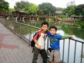 新竹公園:IMG_4749.JPG