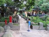 新竹公園:IMG_4755.JPG