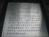 彰化扇形車庫:IMG_2115.JPG
