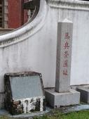 台南司法博物館:P_20190718_153958_vHDR_Auto.jpg