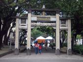 台灣博物館:IMG_2242.JPG