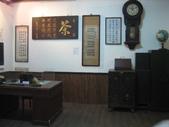 台灣紅茶公司:IMG_2411.JPG