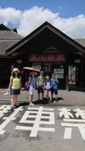 新竹公園:106824日本day2小姨拍_170912_0060.jpg