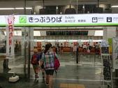 新竹公園:106824日本day2二姨拍_170901_0079.jpg