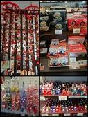 新竹公園:日本合併照片_170912_0016.jpg
