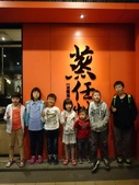 新竹公園:63546.jpg