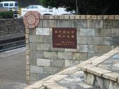 新竹東門護城河:IMG_3702.JPG