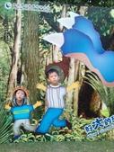 好大的恐龍展:影像069.jpg