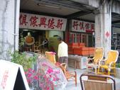 西螺老街、丸莊醬油博物館:IMG_3292.JPG