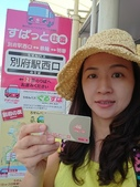 新竹公園:106824日本day2二姨拍_170901_0056.jpg