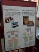 台南司法博物館:P_20190718_162451_vHDR_Auto.jpg