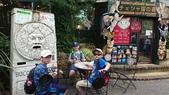 新竹公園:106824日本day2小姨拍_170912_0022.jpg