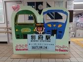 新竹公園:106824日本day2二姨拍_170901_0058.jpg