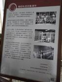 台南司法博物館:P_20190718_163713_vHDR_Auto.jpg