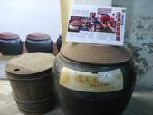 西螺老街、丸莊醬油博物館:IMG_3323.JPG
