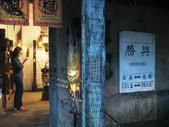 勝興車站:IMG_2960.JPG
