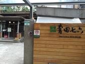 新竹公園:P_20170730_155807_vHDR_On.jpg