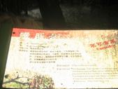 台南關子嶺 - 水火同源:IMG_1833.JPG