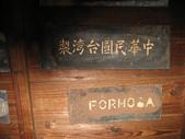 台灣紅茶公司:IMG_2421.JPG