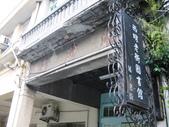 西螺老街、丸莊醬油博物館:IMG_3279.JPG