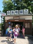 新竹公園:106824日本day2二姨拍_170901_0036.jpg