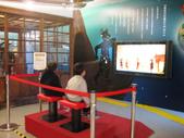 九二一地震博物館:IMG_4496.JPG