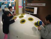 九二一地震博物館:IMG_4505.JPG