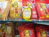 中興穀堡 - 稻米博物館:複製 -IMG_3248.JPG