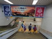 新竹公園:106824日本day2二姨拍_170901_0059.jpg