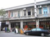 西螺老街、丸莊醬油博物館:IMG_3284.JPG