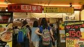 新竹公園:106824日本day2小姨拍_170912_0013.jpg