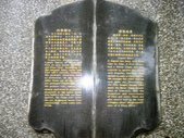 台南關子嶺 - 水火同源:IMG_1836.JPG