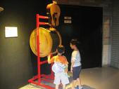 台中科博館-科學中心:IMG_2181.JPG