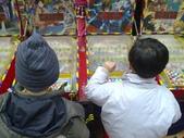 社區聖誕園遊會:201112241134.jpg
