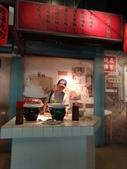 黑橋牌香腸博物館:P_20180725_155941_vHDR_Auto.jpg