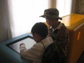 台北土銀展覽館:IMG_2256.JPG