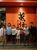 新竹公園:63545.jpg
