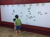 高雄兒童美術館:20110515699.jpg