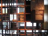 鶯歌陶瓷博物館:IMG_3005.JPG